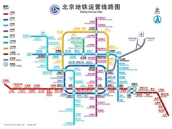 昨天,列席房山代表团小组讨论的北京市规划委主任黄艳表示,地铁图片