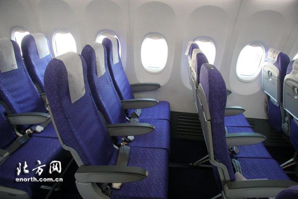 波音-800价格_波音737800机型介绍_机票助手