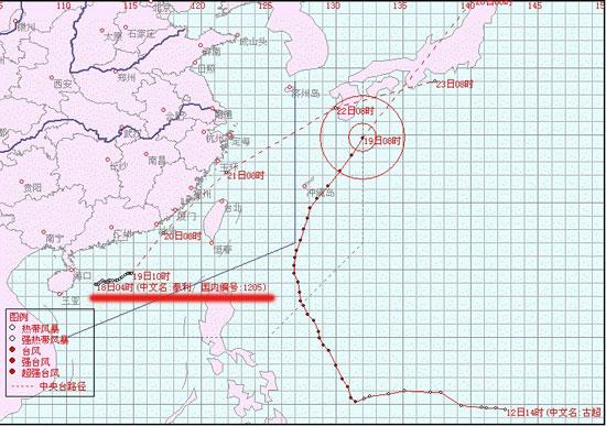 舟山气象台10点发布的台风路径图(图片来源:舟山气象网)-普陀新